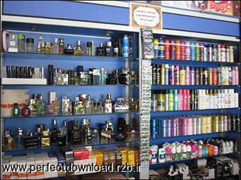 دانلود کلیپ رضا و سارینا در مغازه لوازم خانگی در تبریز